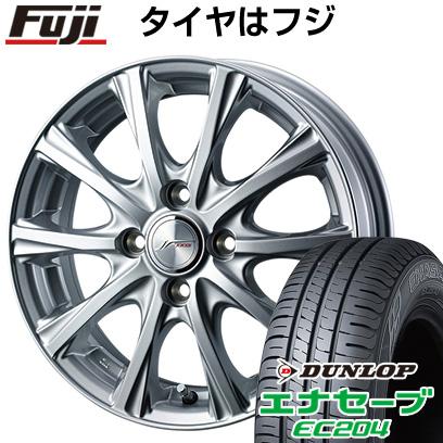 タイヤはフジ 送料無料 WEDS ウェッズ ジョーカー マジック 4.5J 4.50-15 DUNLOP エナセーブ EC204 165/50R15 15インチ サマータイヤ ホイール4本セット