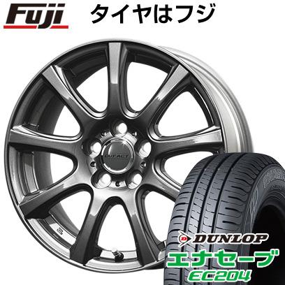 タイヤはフジ 送料無料 プリウス50系専用 DUNLOP デュファクト DS9 トヨタ車専用 6.5J 6.50-15 DUNLOP エナセーブ EC204 195/65R15 15インチ サマータイヤ ホイール4本セット