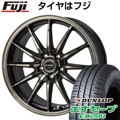 タイヤはフジ 送料無料 MONZA モンツァ JPスタイルバークレー 6.5J 6.50-16 DUNLOP エナセーブ EC204 205/55R16 16インチ サマータイヤ ホイール4本セット