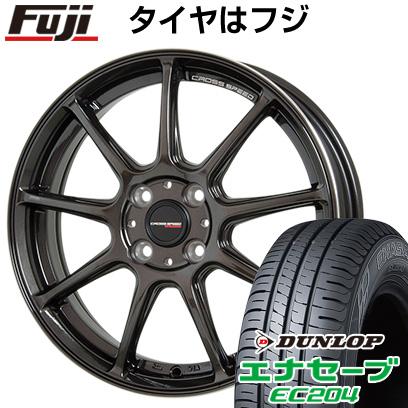 最新入荷 タイヤはフジ 送料無料 HOT STUFF ホットスタッフ クロススピード ハイパーエディションRS-9 7J 7.00-17 DUNLOP エナセーブ EC204 225/55R17 17インチ サマータイヤ ホイール4本セット, ステーキのあさくま 4124f885