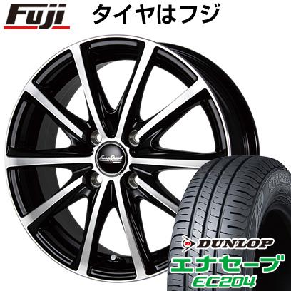 タイヤはフジ 送料無料 ソリオ(MA26S) MID ユーロスピード V25 4.5J 4.50-14 DUNLOP エナセーブ EC204 165/70R14 14インチ サマータイヤ ホイール4本セット