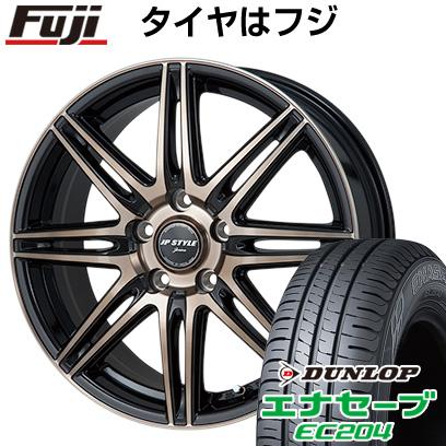 タイヤはフジ 送料無料 MONZA モンツァ JPスタイルジェリバ 6J 6.00-15 DUNLOP エナセーブ EC204 195/65R15 15インチ サマータイヤ ホイール4本セット