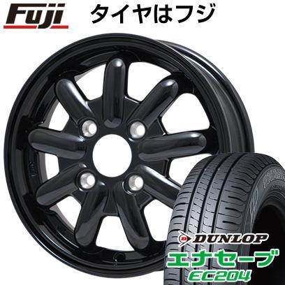 タイヤはフジ 送料無料 ソリオ(MA36S) BRANDLE-LINE ストレンジャーKST-9 (ブラック) 4.5J 4.50-15 DUNLOP エナセーブ EC204 165/65R15 15インチ サマータイヤ ホイール4本セット