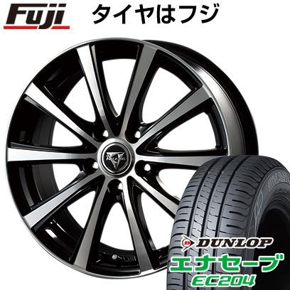 タイヤはフジ 送料無料 INTER MILANO インターミラノ レイジー XV 5.5J 5.50-15 DUNLOP エナセーブ EC204 175/65R15 15インチ サマータイヤ ホイール4本セット