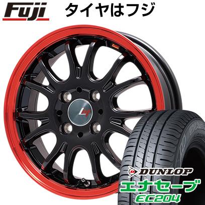 タイヤはフジ 送料無料 LEHRMEISTER レアマイスター ヴァッサーノ(ブラック/レッドクリア) 4.5J 4.50-15 DUNLOP エナセーブ EC204 165/60R15 15インチ サマータイヤ ホイール4本セット