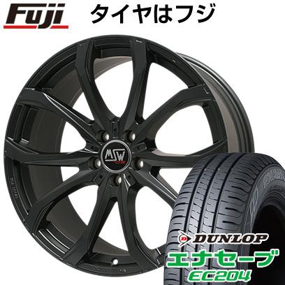 タイヤはフジ 送料無料 MSW by OZ Racing MSW 48(マットブラック) 7.5J 7.50-17 DUNLOP エナセーブ EC204 215/55R17 17インチ サマータイヤ ホイール4本セット