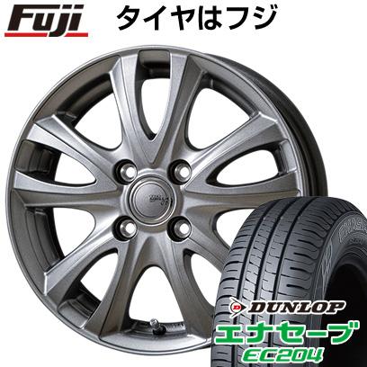 タイヤはフジ 送料無料 TOPY トピー シビラ NEXT C-5 5.5J 5.50-15 DUNLOP エナセーブ EC204 175/55R15 15インチ サマータイヤ ホイール4本セット