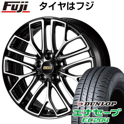 タイヤはフジ 送料無料 BBS JAPAN BBS RE-X 8J 8.00-18 DUNLOP エナセーブ EC204 225/50R18 18インチ サマータイヤ ホイール4本セット