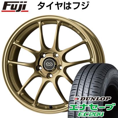 タイヤはフジ 送料無料 ENKEI エンケイ PF01 7.5J 7.50-17 DUNLOP エナセーブ EC204 215/60R17 17インチ サマータイヤ ホイール4本セット