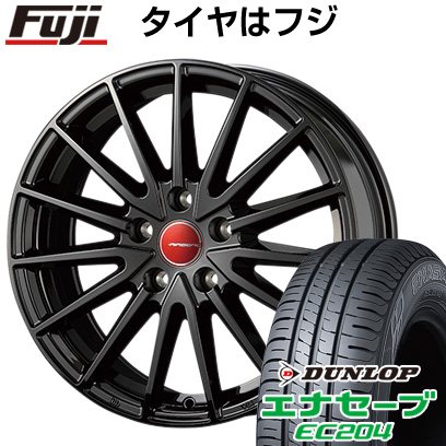 タイヤはフジ 送料無料 KOSEI コーセイ エアベルグ ゼノン 6.5J 6.50-16 DUNLOP エナセーブ EC204 215/60R16 16インチ サマータイヤ ホイール4本セット