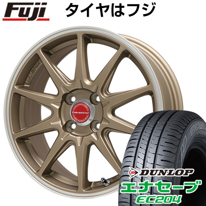 タイヤはフジ 送料無料 LEHRMEISTER レアマイスター LMスポーツRS10(マットブロンズリムポリッシュ) 5J 5.00-15 DUNLOP エナセーブ EC204 165/50R15 15インチ サマータイヤ ホイール4本セット