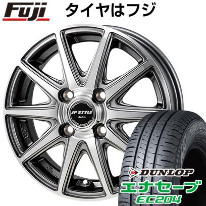 タイヤはフジ 送料無料 MONZA モンツァ JPスタイルベーカー 5.5J 5.50-14 DUNLOP エナセーブ EC204 165/65R14 14インチ サマータイヤ ホイール4本セット