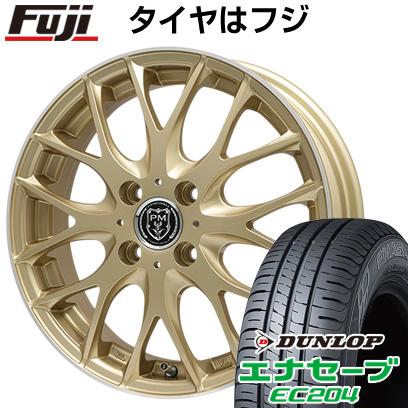 タイヤはフジ 送料無料 PREMIX プレミックス グラッパ(ゴールド/リムポリッシュ) 4.5J 4.50-15 DUNLOP エナセーブ EC204 165/60R15 15インチ サマータイヤ ホイール4本セット