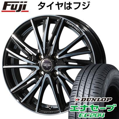 タイヤはフジ 送料無料 TOPY トピー ドルフレン ビゲープ 5.5J 5.50-15 DUNLOP エナセーブ EC204 185/65R15 15インチ サマータイヤ ホイール4本セット