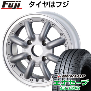 タイヤはフジ 送料無料 ソリオ(MA36S) WATANABE ワタナベ New RS8 5J 5.00-15 DUNLOP エナセーブ EC204 165/65R15 15インチ サマータイヤ ホイール4本セット