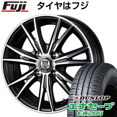 タイヤはフジ 送料無料 WEDS ウェッズ ライツレー DK 5.5J 5.50-15 DUNLOP エナセーブ EC204 185/55R15 15インチ サマータイヤ ホイール4本セット