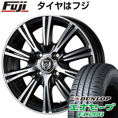 タイヤはフジ 送料無料 WEDS ウェッズ ライツレー XS 5.5J 5.50-15 DUNLOP エナセーブ EC204 175/55R15 15インチ サマータイヤ ホイール4本セット