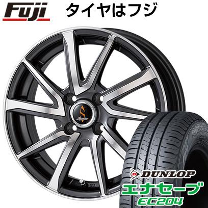 タイヤはフジ 送料無料 WORK ワーク セプティモ G01 ダークグレーポリッシュ 5.5J 5.50-15 DUNLOP エナセーブ EC204 175/55R15 15インチ サマータイヤ ホイール4本セット