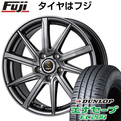 タイヤはフジ 送料無料 WORK ワーク セプティモ G01 ダークグレー 7J 7.00-17 DUNLOP エナセーブ EC204 215/55R17 17インチ サマータイヤ ホイール4本セット