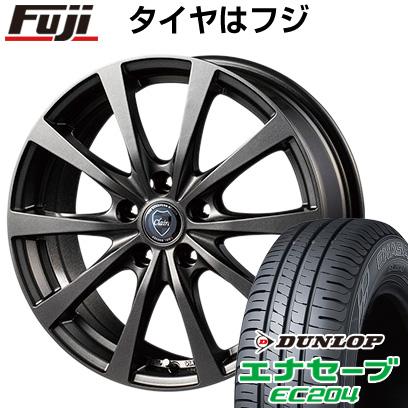 タイヤはフジ 送料無料 INTER MILANO インターミラノ クレール RG10 6J 6.00-15 DUNLOP エナセーブ EC204 195/65R15 15インチ サマータイヤ ホイール4本セット