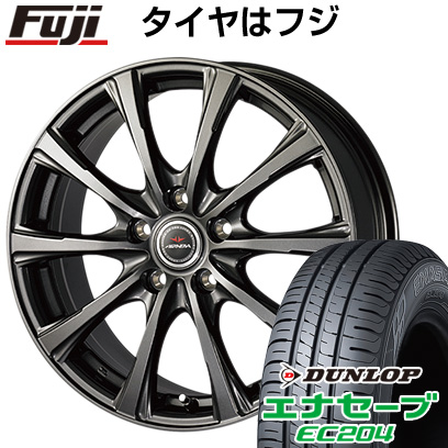 タイヤはフジ 送料無料 DUNLOP エアノヴァ SB10 6J 6.00-15 DUNLOP エナセーブ EC204 205/65R15 15インチ サマータイヤ ホイール4本セット
