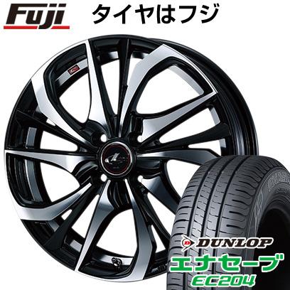 タイヤはフジ 送料無料 WEDS ウェッズ レオニス TE 5.5J 5.50-15 DUNLOP エナセーブ EC204 175/55R15 15インチ サマータイヤ ホイール4本セット