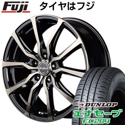 タイヤはフジ 送料無料 MID ユーロスピード D.C.52 4.5J 4.50-15 DUNLOP エナセーブ EC204 165/50R15 15インチ サマータイヤ ホイール4本セット
