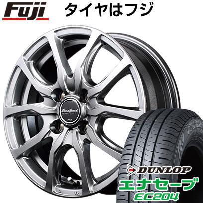 タイヤはフジ 送料無料 MID ユーロスピード G52 4.5J 4.50-15 DUNLOP エナセーブ EC204 165/55R15 15インチ サマータイヤ ホイール4本セット
