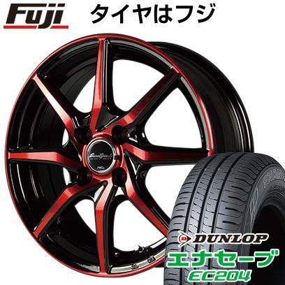 タイヤはフジ 送料無料 MID ユーロスピード S810 5.5J 5.50-15 DUNLOP エナセーブ EC204 175/55R15 15インチ サマータイヤ ホイール4本セット