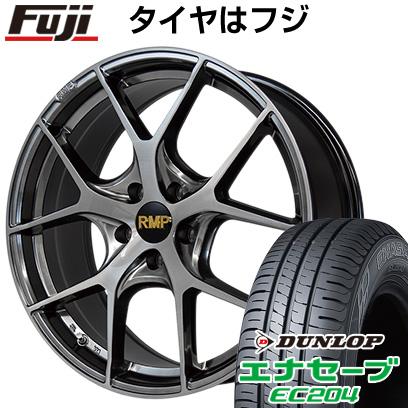 タイヤはフジ 送料無料 MID RMP 025F 7J 7.00-17 DUNLOP エナセーブ EC204 225/55R17 17インチ サマータイヤ ホイール4本セット