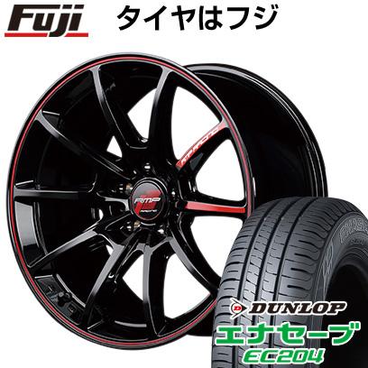 タイヤはフジ 送料無料 ソリオ(MA36S) MID RMP レーシング R25 5J 5.00-15 DUNLOP エナセーブ EC204 165/65R15 15インチ サマータイヤ ホイール4本セット