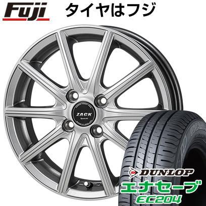タイヤはフジ 送料無料 MONZA モンツァ ZACK シュポルト01 5.5J 5.50-15 DUNLOP エナセーブ EC204 185/60R15 15インチ サマータイヤ ホイール4本セット