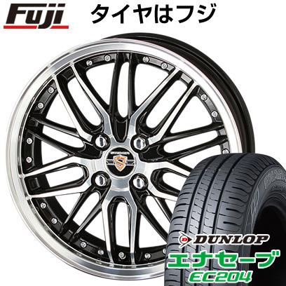 タイヤはフジ 送料無料 KYOHO 共豊 シュタイナー LMX 4.5J 4.50-14 DUNLOP エナセーブ EC204 165/55R14 14インチ サマータイヤ ホイール4本セット