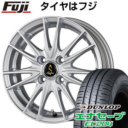 タイヤはフジ 送料無料 WORK ワーク セプティモ G02 シルバーメタリック 6J 6.00-16 DUNLOP エナセーブ EC204 175/60R16 16インチ サマータイヤ ホイール4本セット