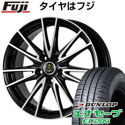 タイヤはフジ 送料無料 WORK ワーク セプティモ G02 ブラックポリッシュ 6J 6.00-15 DUNLOP エナセーブ EC204 195/65R15 15インチ サマータイヤ ホイール4本セット