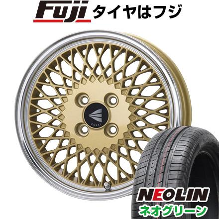 タイヤはフジ 送料無料 ENKEI エンケイ クラシック ENKEI 92 5J 5.00-15 NEOLIN ネオリン ネオグリーン(限定) 165/55R15 15インチ サマータイヤ ホイール4本セット