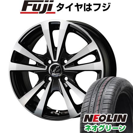 タイヤはフジ 送料無料 KOSEI コーセイ プラウザー リンクス 5.5J 5.50-15 NEOLIN ネオリン ネオグリーン(限定) 185/55R15 15インチ サマータイヤ ホイール4本セット