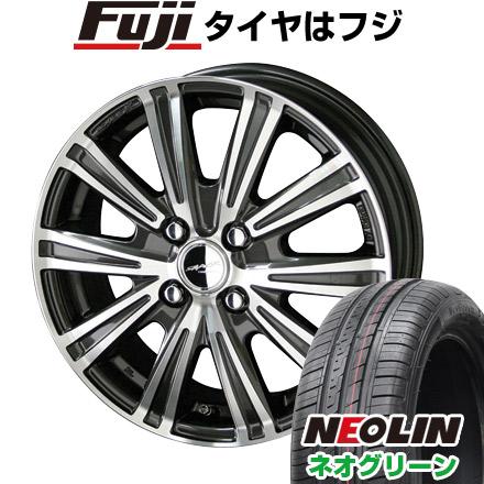 タイヤはフジ 送料無料 KYOHO 共豊 スマック スパロー 4.5J 4.50-14 NEOLIN ネオリン ネオグリーン(限定) 165/55R14 14インチ サマータイヤ ホイール4本セット
