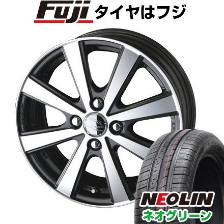 タイヤはフジ 送料無料 KYOHO 共豊 スマック VI-R 4.5J 4.50-14 NEOLIN ネオリン ネオグリーン(限定) 165/55R14 14インチ サマータイヤ ホイール4本セット