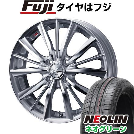 タイヤはフジ 送料無料 WEDS ウェッズ レオニス VX 6J 6.00-15 NEOLIN ネオリン ネオグリーン(限定) 175/65R15 15インチ サマータイヤ ホイール4本セット
