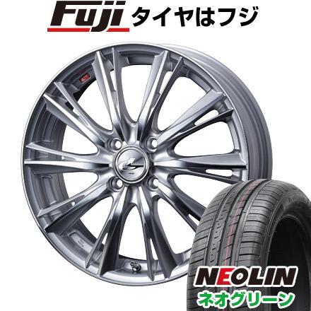 タイヤはフジ 送料無料 WEDS ウェッズ レオニス WX 5.5J 5.50-15 NEOLIN ネオリン ネオグリーン(限定) 175/65R15 15インチ サマータイヤ ホイール4本セット