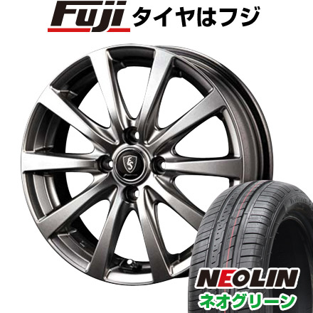 タイヤはフジ 送料無料 MID ユーロスピード G10 4.5J 4.50-14 NEOLIN ネオリン ネオグリーン(限定) 165/55R14 14インチ サマータイヤ ホイール4本セット