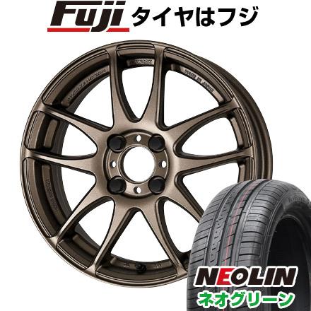 タイヤはフジ 送料無料 WORK ワーク エモーション CR kiwami 5J 5.00-15 NEOLIN ネオリン ネオグリーン(限定) 165/55R15 15インチ サマータイヤ ホイール4本セット