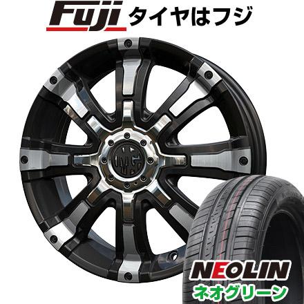 タイヤはフジ 送料無料 CRIMSON クリムソン マーテルギア(MG) ビースト 5J 5.00-15 NEOLIN ネオリン ネオグリーン(限定) 165/55R15 15インチ サマータイヤ ホイール4本セット