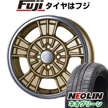8月 2・5・8日はポイント倍増! タイヤはフジ 送料無料 ENKEI エンケイ allシリーズ オールフォーティーン 5J 5.00-15 NEOLIN ネオリン ネオグリーン(限定) 165/50R15 15インチ サマータイヤ ホイール4本セット