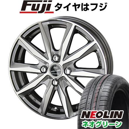 タイヤはフジ 送料無料 KYOHO 共豊 スマック プライム バサルト 4.5J 4.50-15 NEOLIN ネオリン ネオグリーン(限定) 165/55R15 15インチ サマータイヤ ホイール4本セット