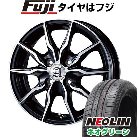 タイヤはフジ 送料無料 TECHNOPIA テクノピア アドニス KRS 4.5J 4.50-14 NEOLIN ネオリン ネオグリーン(限定) 165/55R14 14インチ サマータイヤ ホイール4本セット