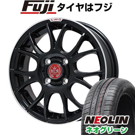 タイヤはフジ 送料無料 LEHRMEISTER LM-S ヴェネート7 (ブラック/リムポリッシュ) 4.5J 4.50-14 NEOLIN ネオリン ネオグリーン(限定) 165/55R14 14インチ サマータイヤ ホイール4本セット