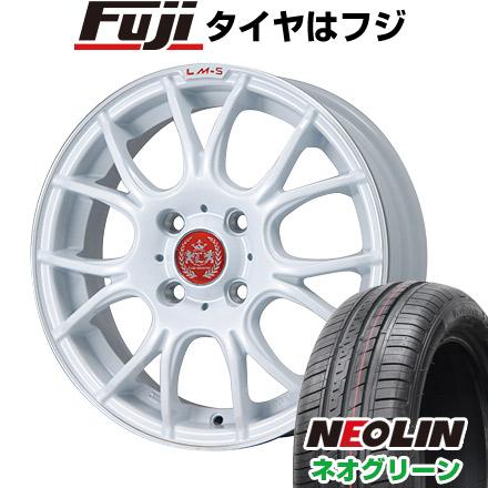 タイヤはフジ 送料無料 LEHRMEISTER LM-S ヴェネート7 (ホワイト/リムポリッシュ) 4.5J 4.50-15 NEOLIN ネオリン ネオグリーン(限定) 165/55R15 15インチ サマータイヤ ホイール4本セット