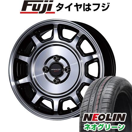 タイヤはフジ 送料無料 CRIMSON クリムソン ホクトレーシング 零式S 6J 6.00-15 NEOLIN ネオリン ネオグリーン(限定) 185/55R15 15インチ サマータイヤ ホイール4本セット